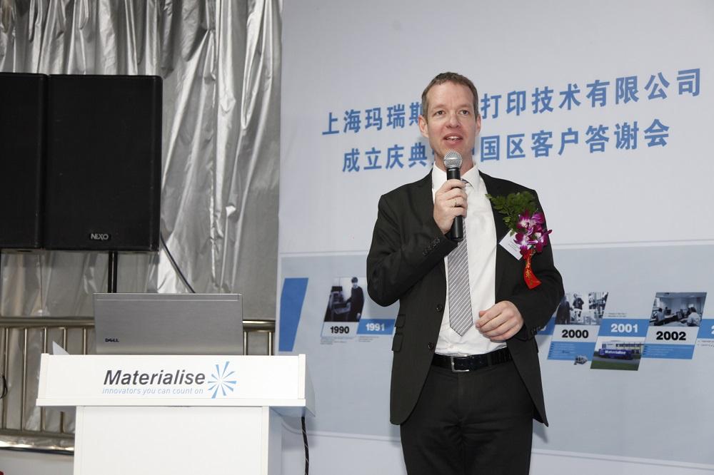 Materialise China